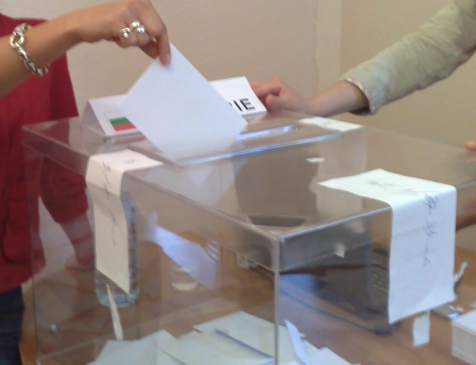 """Резултати от """"Избори за Европейски Парламент 2009"""""""