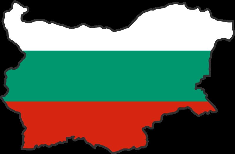 България между времена и светове